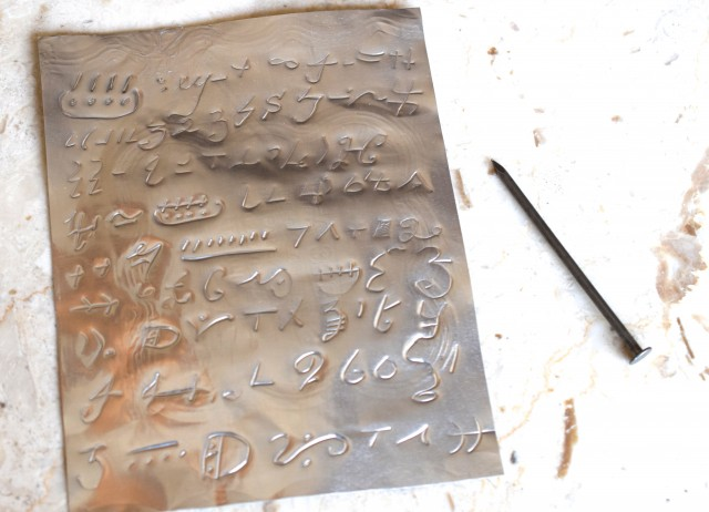 aluminum pan gold plates project